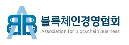 블록체인경영협회, 산업부 사단법인 인가 획득